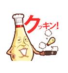 人面マヨネーズ15(個別スタンプ:19)