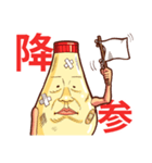 人面マヨネーズ15(個別スタンプ:22)