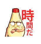人面マヨネーズ15(個別スタンプ:23)