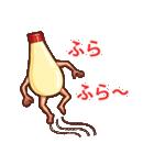 人面マヨネーズ15(個別スタンプ:26)
