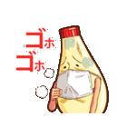 人面マヨネーズ15(個別スタンプ:34)