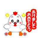 お正月・冬のあいさつ「ニワトリ」(40個)(個別スタンプ:1)