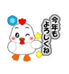 お正月・冬のあいさつ「ニワトリ」(40個)(個別スタンプ:2)