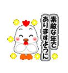 お正月・冬のあいさつ「ニワトリ」(40個)(個別スタンプ:3)