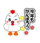 お正月・冬のあいさつ「ニワトリ」(40個)(個別スタンプ:4)