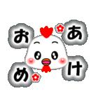 お正月・冬のあいさつ「ニワトリ」(40個)(個別スタンプ:5)