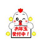 お正月・冬のあいさつ「ニワトリ」(40個)(個別スタンプ:7)