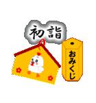 お正月・冬のあいさつ「ニワトリ」(40個)(個別スタンプ:17)