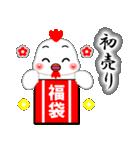 お正月・冬のあいさつ「ニワトリ」(40個)(個別スタンプ:18)