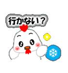 お正月・冬のあいさつ「ニワトリ」(40個)(個別スタンプ:22)