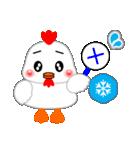 お正月・冬のあいさつ「ニワトリ」(40個)(個別スタンプ:24)