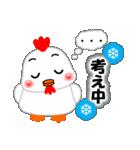 お正月・冬のあいさつ「ニワトリ」(40個)(個別スタンプ:26)