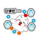 お正月・冬のあいさつ「ニワトリ」(40個)(個別スタンプ:27)