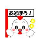 お正月・冬のあいさつ「ニワトリ」(40個)(個別スタンプ:28)