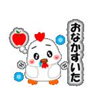 お正月・冬のあいさつ「ニワトリ」(40個)(個別スタンプ:29)