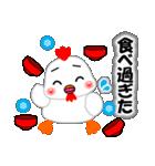 お正月・冬のあいさつ「ニワトリ」(40個)(個別スタンプ:30)