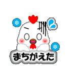 お正月・冬のあいさつ「ニワトリ」(40個)(個別スタンプ:31)