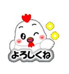 お正月・冬のあいさつ「ニワトリ」(40個)(個別スタンプ:33)