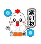 お正月・冬のあいさつ「ニワトリ」(40個)(個別スタンプ:35)