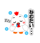 お正月・冬のあいさつ「ニワトリ」(40個)(個別スタンプ:36)