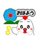 お正月・冬のあいさつ「ニワトリ」(40個)(個別スタンプ:37)