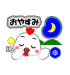 お正月・冬のあいさつ「ニワトリ」(40個)(個別スタンプ:38)
