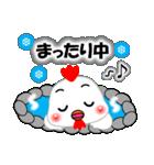 お正月・冬のあいさつ「ニワトリ」(40個)(個別スタンプ:39)