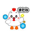 お正月・冬のあいさつ「ニワトリ」(40個)(個別スタンプ:40)