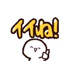 【動く!デカ文字】かおもじさん3(個別スタンプ:01)