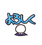 【動く!デカ文字】かおもじさん3(個別スタンプ:05)