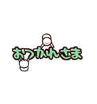 【動く!デカ文字】かおもじさん3(個別スタンプ:07)