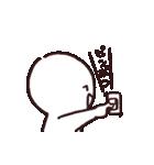 【動く!デカ文字】かおもじさん3(個別スタンプ:08)