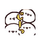 【動く!デカ文字】かおもじさん3(個別スタンプ:12)
