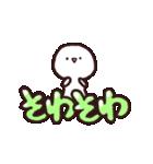 【動く!デカ文字】かおもじさん3(個別スタンプ:16)