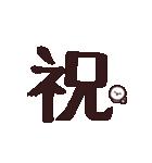 【動く!デカ文字】かおもじさん3(個別スタンプ:20)