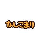 【動く!デカ文字】かおもじさん3(個別スタンプ:22)