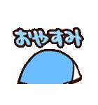 【動く!デカ文字】かおもじさん3(個別スタンプ:24)