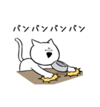 すこぶる動くウサギとネコ(個別スタンプ:02)