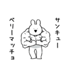 すこぶる動くウサギとネコ(個別スタンプ:04)