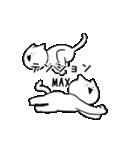 すこぶる動くウサギとネコ(個別スタンプ:06)