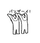 すこぶる動くウサギとネコ(個別スタンプ:08)