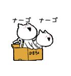 すこぶる動くウサギとネコ(個別スタンプ:09)