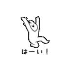 すこぶる動くウサギとネコ(個別スタンプ:19)