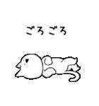 すこぶる動くウサギとネコ(個別スタンプ:21)
