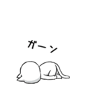 すこぶる動くウサギとネコ(個別スタンプ:22)