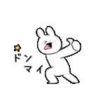 すこぶる動くウサギとネコ(個別スタンプ:24)