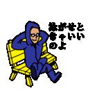 会いたくない人(個別スタンプ:4)