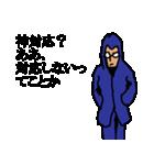 会いたくない人(個別スタンプ:6)