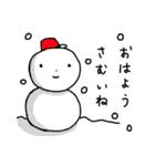 ふゆびより(個別スタンプ:01)