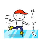ふゆびより(個別スタンプ:02)